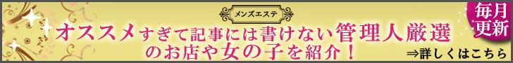 体験談販売ページ